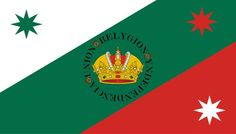 First flag of the Mexican Empire 1821 Caribbean Flags, Flag Art, Flag Logo, Alternate History, Gif Animé, Flags Of The World, British Army, Cartography, Coat Of Arms