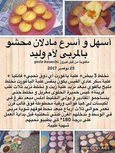 Easy Cookie Recipes, Sweets Recipes, Cake Recipes, Kitchen Recipes, Cooking Recipes, Sweet Crepes Recipe, Palestinian Food, Tunisian Food, Algerian Recipes