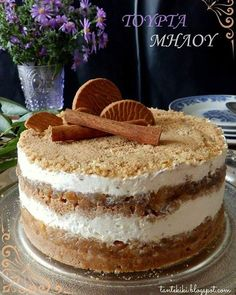 Πάστα φλώρα... η νηστίσιμη νοστιμιά με λίγη ζάχαρη | Tante Kiki Greek Sweets, Greek Desserts, Greek Recipes, Dessert Party, Party Desserts, Sweets Recipes, Cooking Recipes, Brownie Cake, My Best Recipe