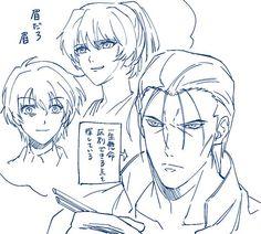Kenshin Anime, Rurouni Kenshin, Samurai, Avatar, Manhwa, Otaku, Cute, Slime, Cartoons