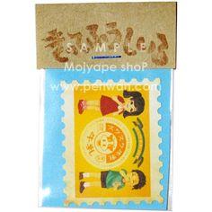 【ハンドメイド】イラストレトロ切手風シール牛乳子供KS 3 Handmade postcard ¥80yen 〆04月08日