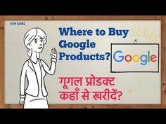Where, How to Buy Google Products? Google ke Hardware Merchandise produc...
