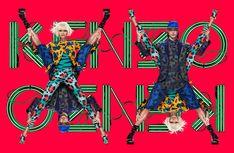 Kenzo Campagne Printemps-Eté 2013