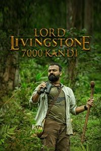 A movie showing how life brings strangers together and how these strangers carry the story along.Book tix for Lord Livingstone 7000 Kandi.