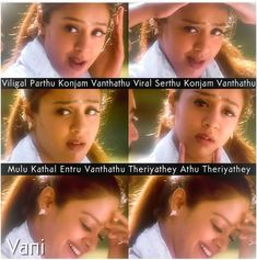 Tamil Songs Lyrics, Love Songs Lyrics, Song Quotes, Actors Images, Hd Images, Mindfulness Quotes, Sweet Words, Me Me Me Song, Haiku