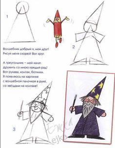 Рисование для детей в технике пошагового рисунка - сказочные герои: гном, пират, принцесса, волшебник Drawing Lessons For Kids, Art Drawings For Kids, Drawing For Beginners, Easy Drawings, Animal Drawings, Art Lessons, Art For Kids, Directed Drawing, Cute Doodles