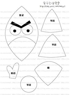 Angry bird pattern Felt Patterns, Bird Patterns, Felt Christmas Ornaments, Handmade Ornaments, Felt Diy, Felt Crafts, Festa Angry Birds, Bird Birthday Parties, Creation Couture