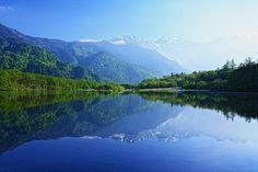 Taisho-ike Pond