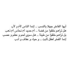 لـــــ الامام علي بن أبي طالب o>s