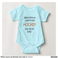 When I grow up Hockey text only Tee Shirt