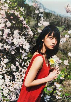 Mai Fukagawa 1. Mai, Kawaii Cute, Viera, Japanese Girl, Photo Book, Girl Photos, Cute Girls, Beautiful People, Celebrities