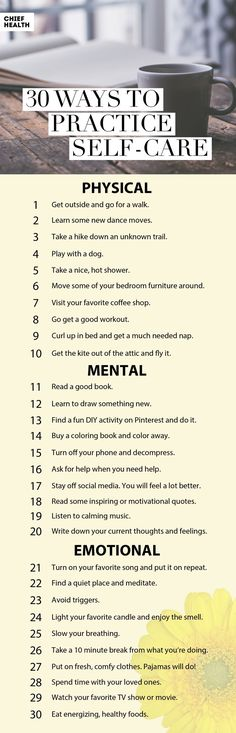 30 Ways to Practice Self-Care: Self-care is important, and too many of us neglect our own needs while we attend to others needs. This list is a reminder of types of physical, mental, and emotional self-care everyone should be doing to live a better life and feel happier.