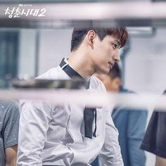 Age of Youth 2 Korean - Drama - Picture Age Of Youth, Yoon Park, Korean Actors, Korean Dramas, Season 2, Memes, The Twenties, Kdrama, Acting