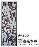 Joy Court Boutique hollow wood panels MDF /through flower plate /carved panels /plaid plate /screen ceiling background