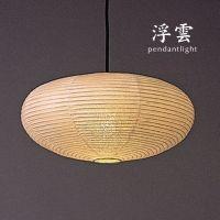 ペンダントライト 和風照明 林工芸 日本製 浮雲 照明 ペンダント