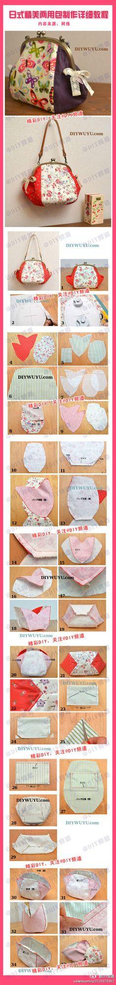 cute frame handbag by SAburns Diy Handbag, Diy Purse, Clutch Purse, Fabric Crafts, Sewing Crafts, Sewing Projects, Purse Patterns, Sewing Patterns, Sewing Hacks