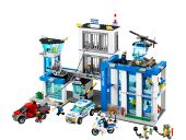 City Police Station Model building kits compatible with lego city 60047 blocks Shopping Games, Lego Police, Jail Cell, Model Building Kits, Prison Break, Police Station, Lego City, Toys, Bricks