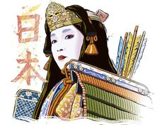 Tomoe Gozen, pronounced, was a late twelfth-century concubine of Minamoto no Yoshinaka. Tomoe was a rare female samurai warrior, known for her bravery and strength. She is believed to have fought and survived the Genpei War