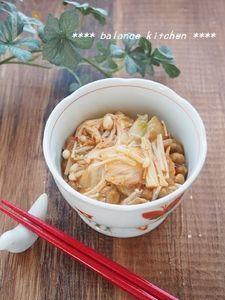 腸を健康に!えのきキムチ納豆。ふわとろシャキ!がくせになる。