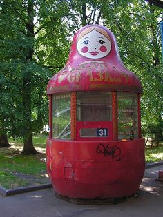 Moscow Abandoned Nesting Doll Kiosk by Lanamaniac Russian Culture, Russian Art, Kitsch, Matryoshka Doll, Hello Dolly, Branding, Bunt, Decoration, Sculptures