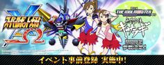 Super Robot Wars X-Ω Game's The 's Video Reveals Harukaiser