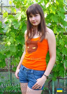 orange city mature women personals Mature orange city, florida women are having fun meeting guys just like you on this website  hot intimate dating with older women is not just a fantasy when you're on xpress.