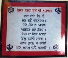 Sikhism Cross Stitch Gallery : Cross Stitch Prayer For Blessing Food Cross Stitch Gallery, Blessing, Prayers, Food, Meal, Essen, Hoods, Meals, Prayer