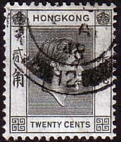 Hong Kong 1938 King George VI SG 146 Fine Used SG 146 Scott 159 Other Hong Kong Stamps HERE