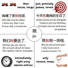 Chinese Vocabulary Words for Months of the Year - Learn Chinese ...