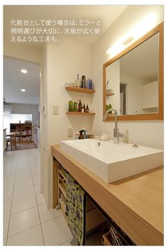 lavatory like this Bathroom Toilets, Washroom, Bedroom With Bath, Architect Design, Beautiful Bathrooms, Powder Room, Shelving, Building A House, Living Spaces