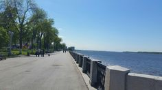 on the Volga River embankment Samara, Russia