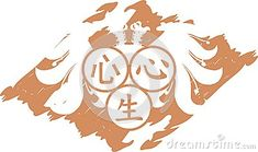 Image representin a stylized two headed eagle with three chinese ideograms: mind heart and life. An image which can be used as logo, decoration or part of another project.