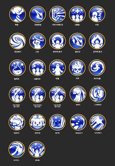 Heenva :: 드래곤헌터 게임아이콘 Game Ui Design, Icon Design, Logo Design, Action Icon, Game 2d, Neon Backgrounds, Glyph Icon, Sports Graphics, Graphic Design Tips