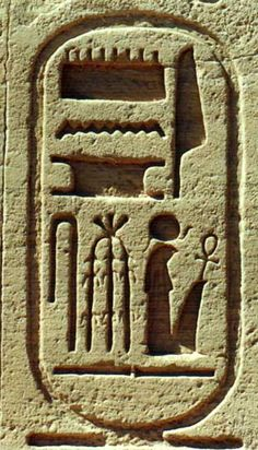 Cartouche (like an ancient Egyptian name tag) for Ramses.