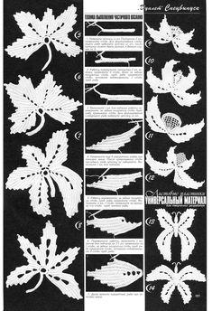 Freeform Crochet, Crochet Art, Love Crochet, Thread Crochet, Crochet Motif, Crochet Stitches, Crochet Leaf Patterns, Crochet Leaves, Loom Patterns