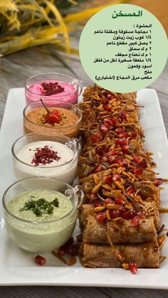Cookout Food, Food Wallpaper, Cooking Recipes, Healthy Recipes, Arabic Food, Diy Food, Appetizers, Food And Drink, Dinner