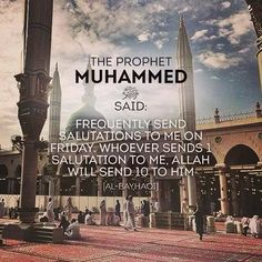 Prophet muhammed quotes#salutation#allah