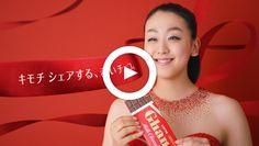 ガーナ「メッセージリボン篇」15秒 出演:浅田真央