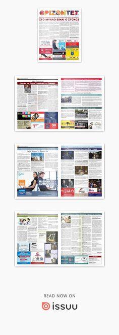 """ΟΚΤΩΒΡΙΟΣ 2020 Οι """"Νέοι Ορίζοντες"""" είναι μηνιαία τοπική εφημερίδα της Νέας Σμύρνης, που εκδίδεται αδιαλείπτως από το 1981 και διανέμεται δωρεάν πόρτα-πόρτα σε 10.000 αντίτυπα. Desktop Screenshot, Lily, Reading, Orchids, Reading Books, Lilies"""