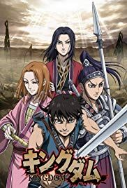 شاهد انمي Kingdom الموسم 2 الحلقة 6 زي مابدك فيديو ايموشن Anime Kingdom Kingdom Season 2 Seasons