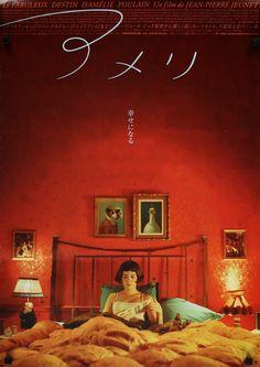LE FABULEUX DESTIN D'AMELIE POULAIN aka AMELIE (Dir. Jean-Pierre Jeunet, 2001) Japanese poster