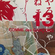 Comme des Garcons 13 by Katsuhiro Otomo Fashion Communication, Fashion Advertising, Manga Artist, Comme Des Garcons, Illustrations, Graphic Design Inspiration, Foto E Video, Art Direction, Fashion Art