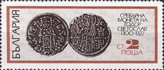 Silver Coin Todor Svetoslav