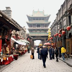Ready to take a look into China's past? Here's Pingyao: http://tandl.me/1rf86Sj