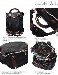 415ea9f5a2a6 102件】Bags|おすすめの画像 | Backpack、Backpack bags、Backpacker