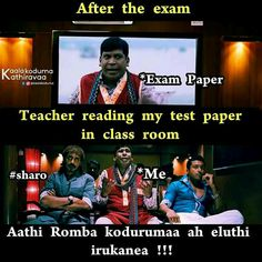 Tamil Jokes, Tamil Funny Memes, Tamil Comedy Memes, Funny Comedy, Funny Disney Jokes, Funny School Jokes, Some Funny Jokes, School Memes, Exam Quotes Funny