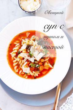 Суп с пастой и овощами | Full Spoon – Кулинарный блог
