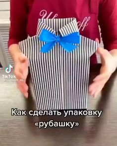Gift Wrapping Tutorial, Wrapping Ideas, Cute Gifts, Great Gifts, Paper Crafts, Diy Crafts, Diy Gift Box, Christmas Gift Wrapping, Christmas Ideas