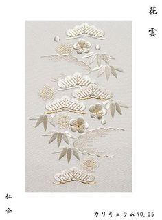 日本刺繍を学ぶなら紅会『くれないかい』 -東京・大阪・名古屋の日本刺繍教室
