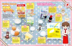 Yumeiro Patissiere's special cookbook!!! - Forums - MyAnimeList.net